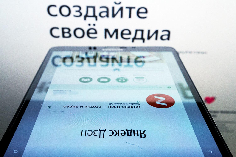 Создание собственного канала на Яндекс. Дзен