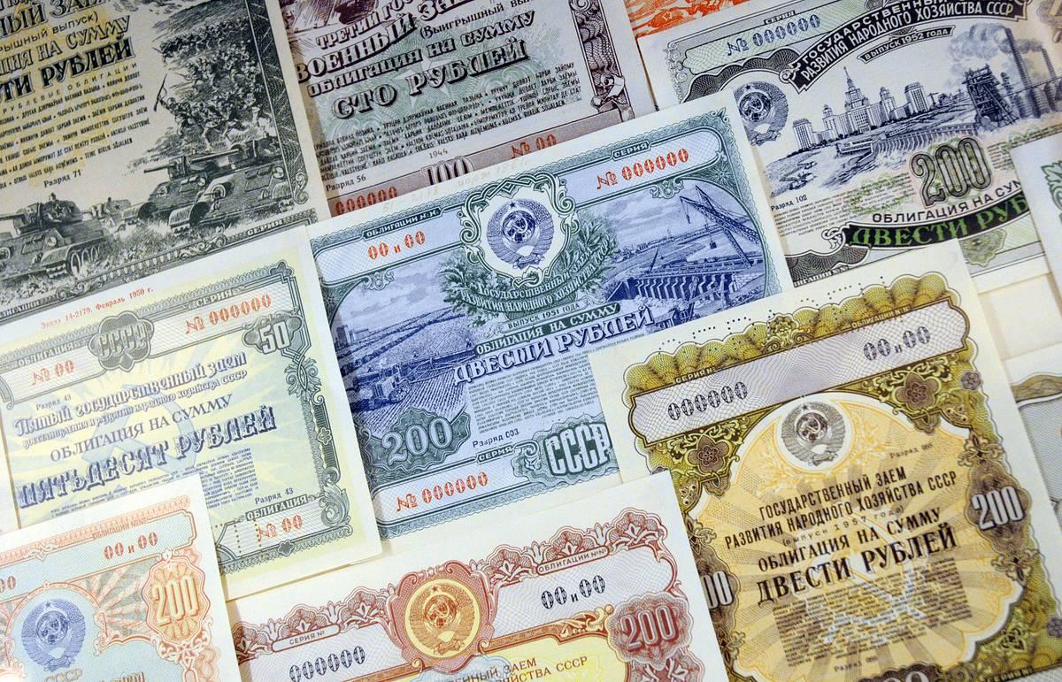 Стоит ли покупать облигации