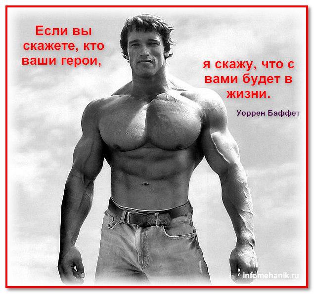 Уорен Баффет бизнес цитаты