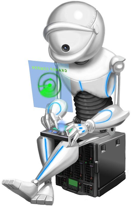 Робот проверки ссылок